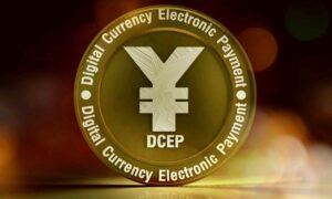 Yeni Sanal Para Birimi DCEP Nedir?
