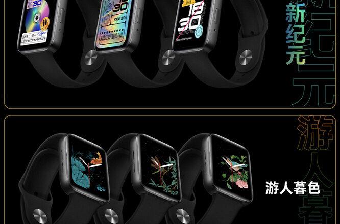Meizu akıllı saat tanıtıldı;AMOLED ekran, dahili SIM, NFC, alüminyum gövde, Gorilla Glass, SpO2 sensörü ve hızlı şarj.