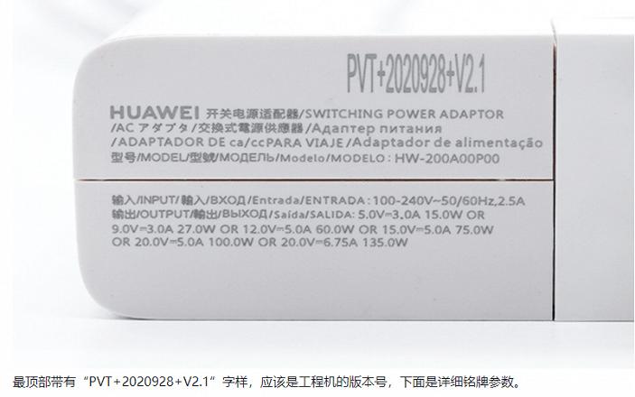 Huawei, akıllı telefonlar ve dizüstü bilgisayarlar için 135W kompakt şarj cihazını piyasaya sürdü