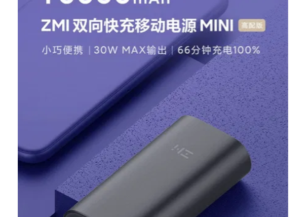 Xiaomi'nin Yeni Power Bankı: ZMI Mini Özellikleri Neler?