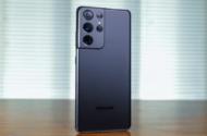 Samsung Galaxy S21 Ultra'nın yeni versiyonu tanıtıldı